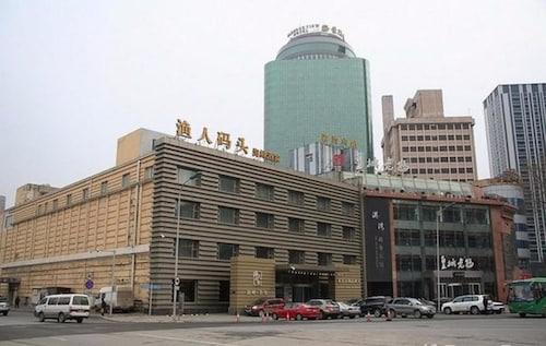 大連港灣商務賓館