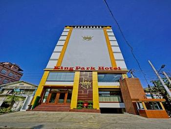 國王公園飯店