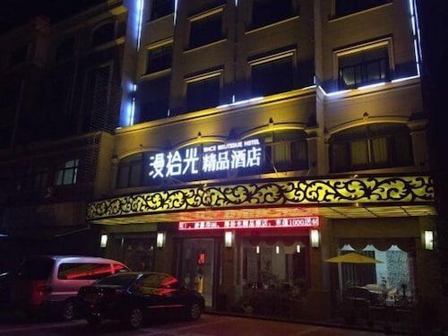 東陽慢時光精品酒店