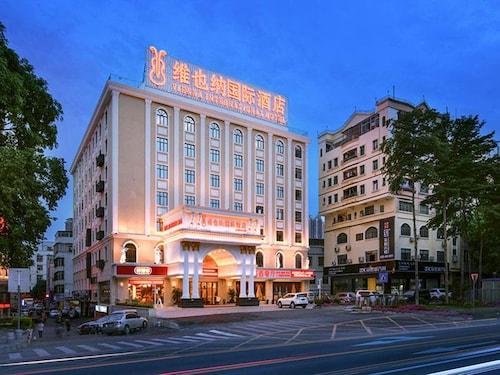 維也納國際酒店龍崗大運中心店