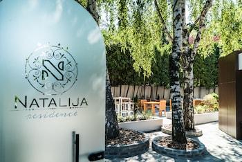 納塔利亞旅居飯店