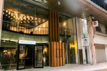 沖繩拱廊渡假飯店及咖啡廳