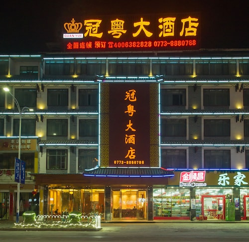 Guilin Guanyue Business Hotel