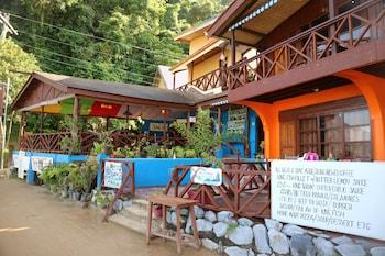 愛妮島餐廳旅館