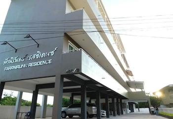 法恩尼茹旅居飯店
