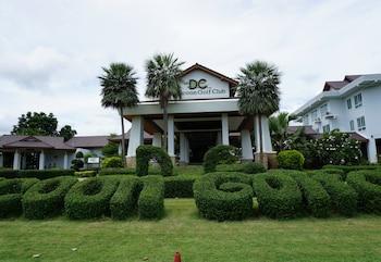 丹肯高爾夫俱樂部飯店