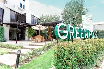 綠點旅居飯店