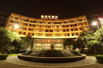 佛山雅居樂酒店