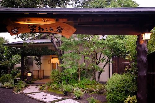 湯布院笑貓日式旅館