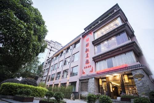 桂林榕湖靜觀茗樓度假酒店
