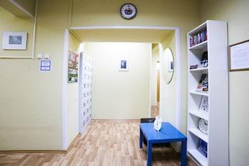 俄羅斯科學院站青年旅舍
