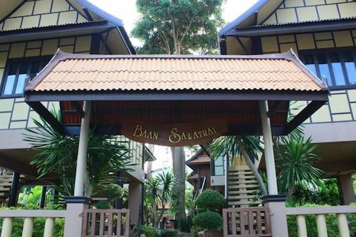 華欣班泰薩拉泰渡假村