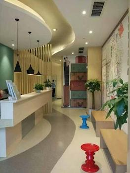 宜必思成都動物園地鐵站店