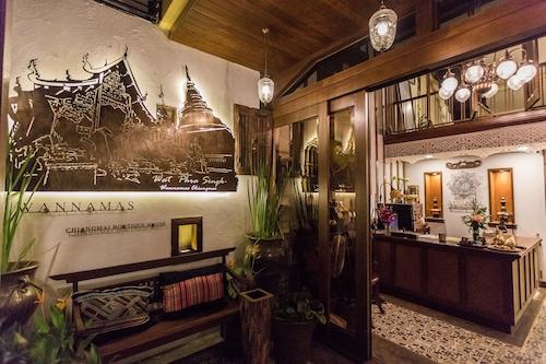 瓦納瑪斯清邁精品旅館