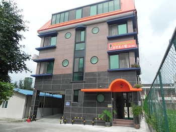 Jeonju International Guesthouse & Hostel