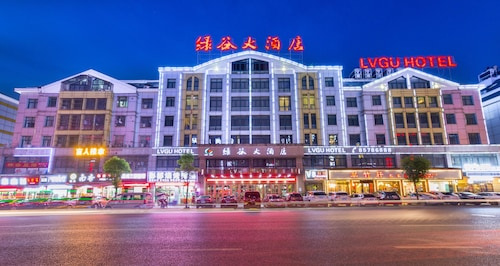 Lvgu Hotel Yiwu