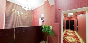 Etnika Hotel