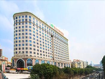 廣州維也納酒店 (沙河頂地鐵站店)