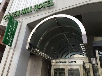 グリーンヒルホテル アーバン