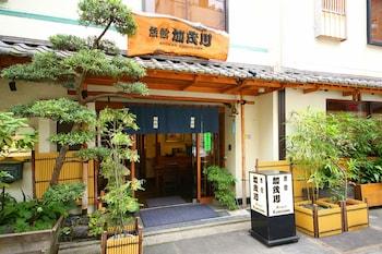 旅館加茂川