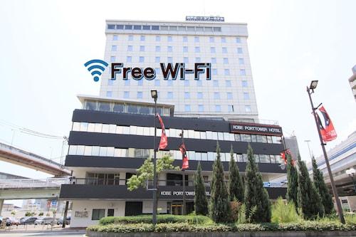 神戶港塔飯店