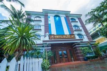 吳哥明珠大飯店