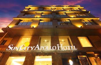 阿波羅太陽城飯店