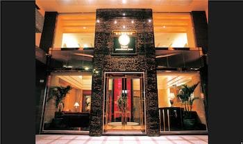 台北 インターナショナル ホテル (台北国際飯店)