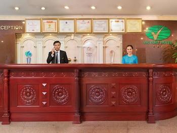 西貢勝利飯店