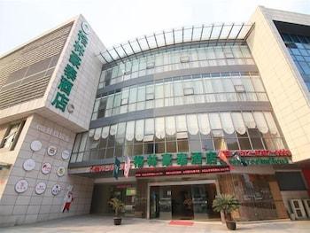 格林豪泰江蘇省蘇州市世茂運河商務酒店
