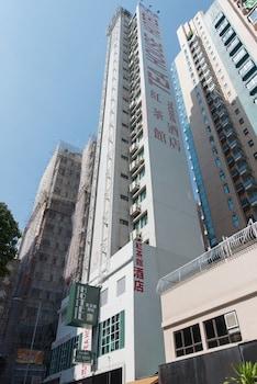 紅茶館酒店 (紅磡溫思勞街)
