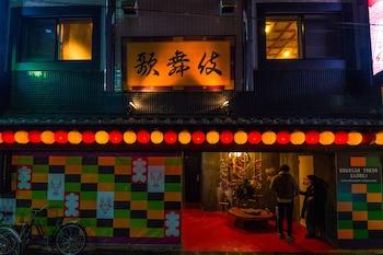 東京考山歌舞伎飯店