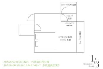 1/3rd Residence Serviced Apartments Akasaka