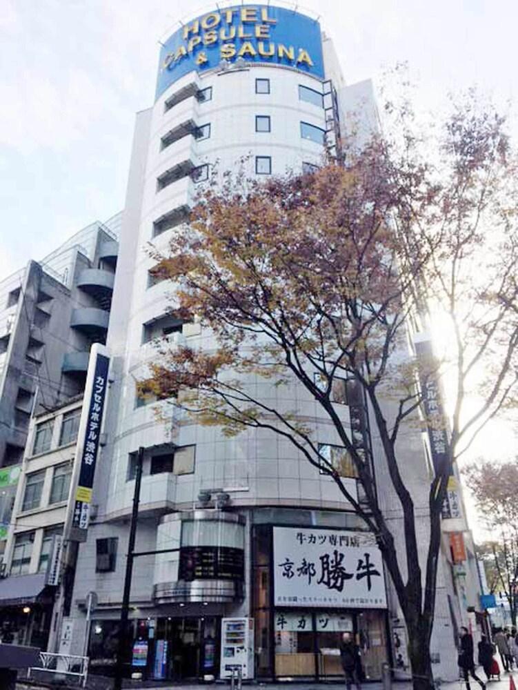 Capsule Hotel Shibuya - Caters to Men