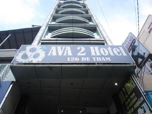 阿瓦 2 號飯店