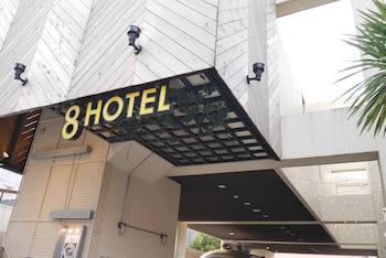 8hotel 湘南藤沢(エイトホテル湘南藤沢)