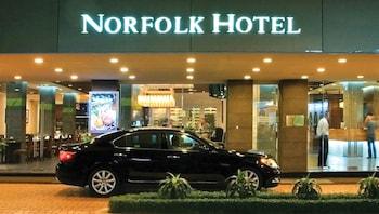 諾福克酒店
