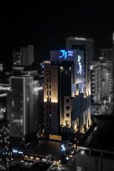 JB デザイン ホテル ヘウンデ
