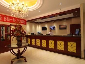 格林豪泰北京市亦莊東區科創二街快捷酒店