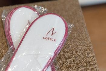 Mj Hotel & Suites Cebu In-Room Amenity
