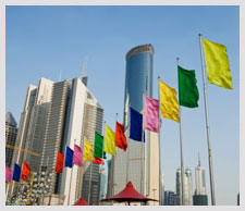 Shanghai / Beijing Business Travel | Expedia.co.in