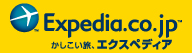 Expedia Japan【旅行のエクスペディア】【携帯向けサイト】ロゴバナー