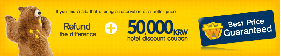 The Expedia Best Price Guarantee