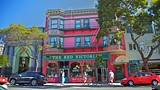 Haight-Ashbury - USA - Tourism Media