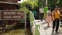 Ko Kret Island - Bangkok