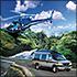 Hana/Haleakala Combo by Helicopter and Luxury Van (Small Group)