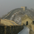 Small-Group Tour: Full-Day Great Wall of China and Chinese Countryside Tour with Reflexology Foot Massage and Lunch