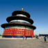 Small-Group Tour: Full-Day Beijing Insight Tour with Lunch