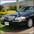 Private Roundtrip or One-Way Transfer between Kona Airport and Hotel via Town Car Sedan