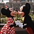 Hong Kong Disneyland Park Tickets: Standard Day